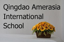 Qingdao Amerasia International School